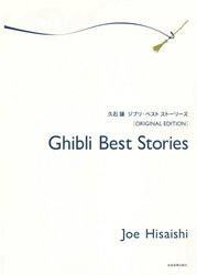 Universal Music Publishing Com Joe Hisaishi: Ghibli Best Stories